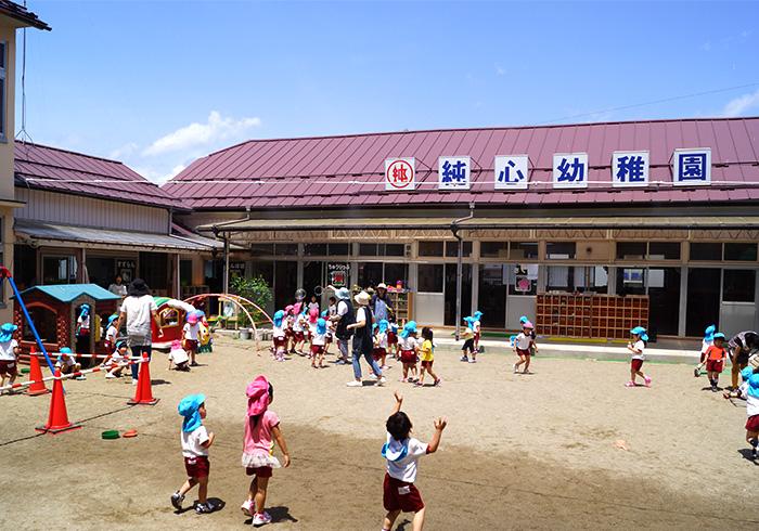 純心幼稚園